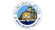 Al-Buhaira-National-Insurance_logo_1